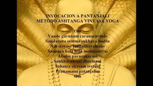 MANTRAS: apertura y cierre de práctica en Ashtanga Yoga.